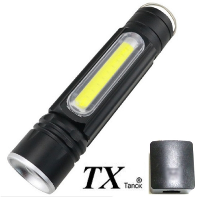 TX特林T6+COBUSB充電工作燈(T-USBT6)