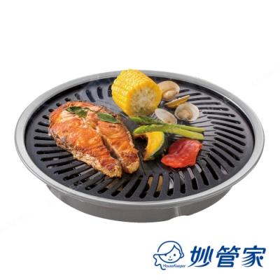 [買就送休閒卡式爐] 妙管家 和風燒烤盤(中)/烤肉盤HKGP-27