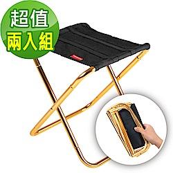 韓國SELPA 特殊收納鋁合金折疊椅 行軍椅 板凳 登山 露營 兩入組