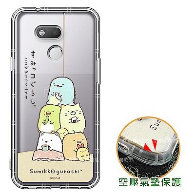 角落小夥伴 HTC Desire 12s 空壓手機殼(角落)