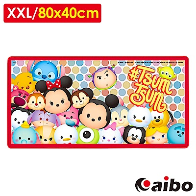 Disney迪士尼 TSUMTSUM超大版XXL布面萬用滑鼠墊(80x40cm)