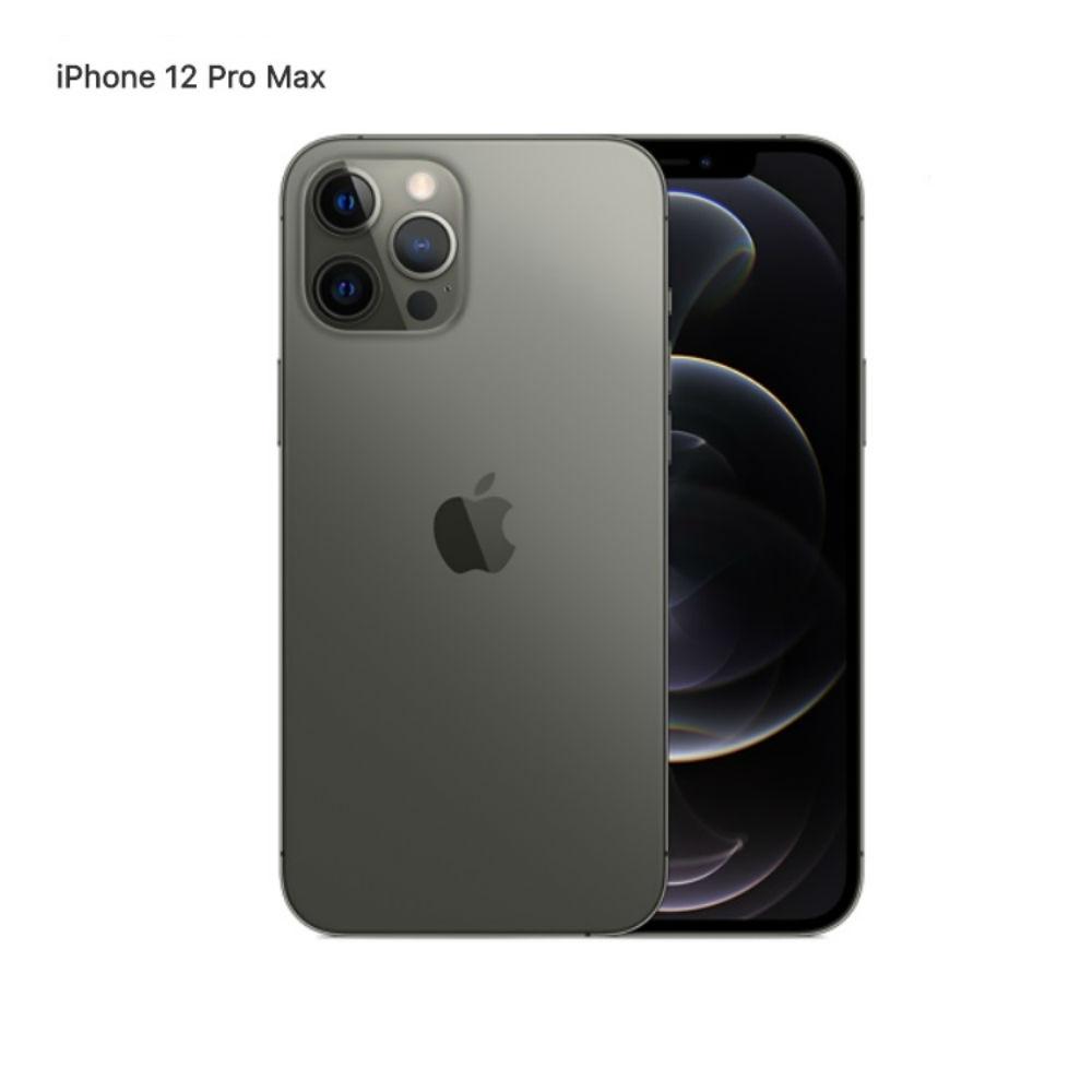 (週慶下殺) Apple iPhone 12 Pro Max  256G-5G手機