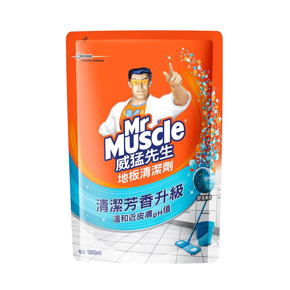 威猛先生 地板清潔劑-舒活海洋1800ml(補充包裝)