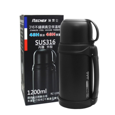 瑞齊士不鏽鋼316真空保溫瓶-1200ml-2入組
