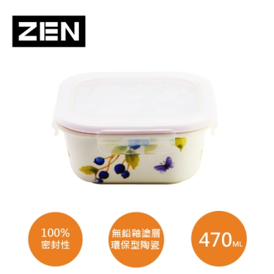 ZEN HANKOOK 祕密花園陶瓷微波盒470ml(方型)