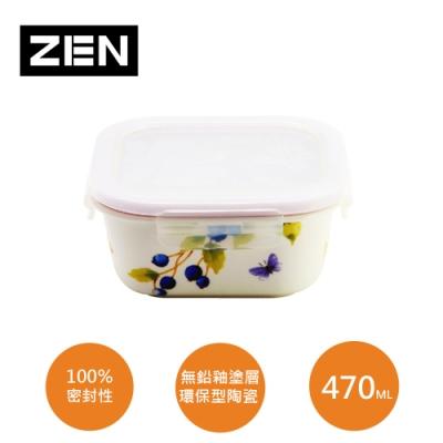 [ZEN HANKOOK] 祕密花園陶瓷微波盒470ml(方型)