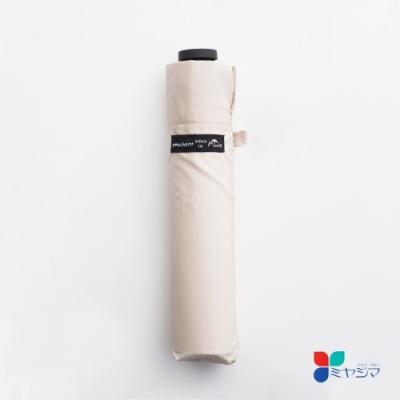 MIYAJIMA 日本宮嶋 85克 超輕量折疊雨傘(米黃)