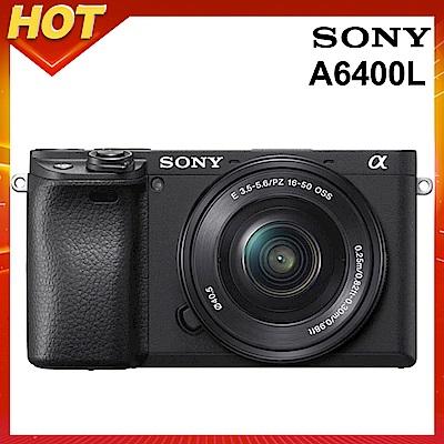 SONY A6400L A6400 16-50mm 變焦鏡組(公司貨)