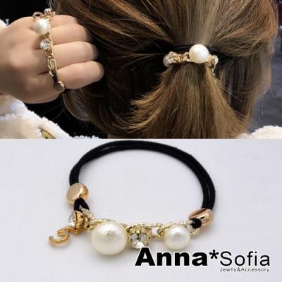 【2件7折】AnnaSofia 小香風質感紋珠鍊 純手工彈性髮束髮圈髮繩(金系)