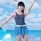 Dione 狄歐妮 泳裝 女童連身裙 活力藍(附帽)