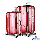Arowana 頂級風華25+29吋PC鏡面鋁框旅行箱/行李箱 (高雅紅)