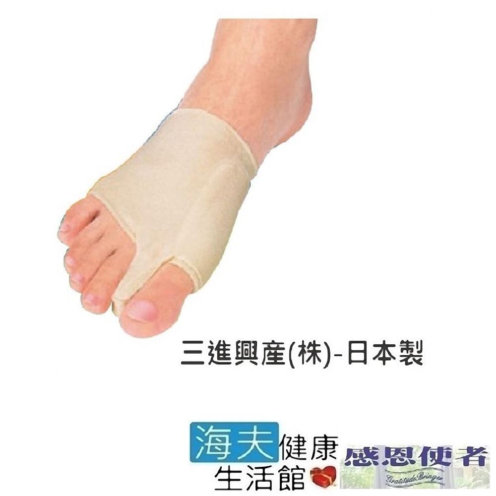 腳護套 拇指外翻 山進腳護套 小指內彎適用 日本製造(H0200)