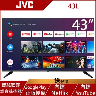 JVC 43吋Google認證液晶顯示器