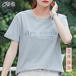 初色  簡約文字刺繡上衣-灰藍色-(M-2XL可選)