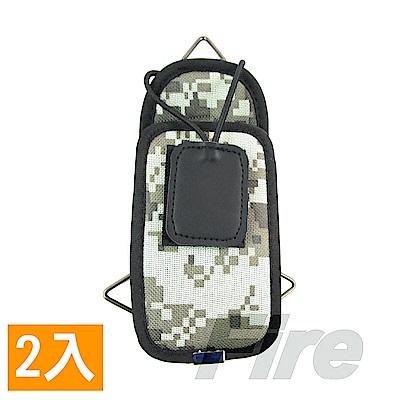 無線電對講機專用 最新款 萬用 三點式 背帶 背袋 皮套 (大 2入)