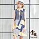 【TOWNWEAR棠葳】時尚條紋拼接開襟洋裝