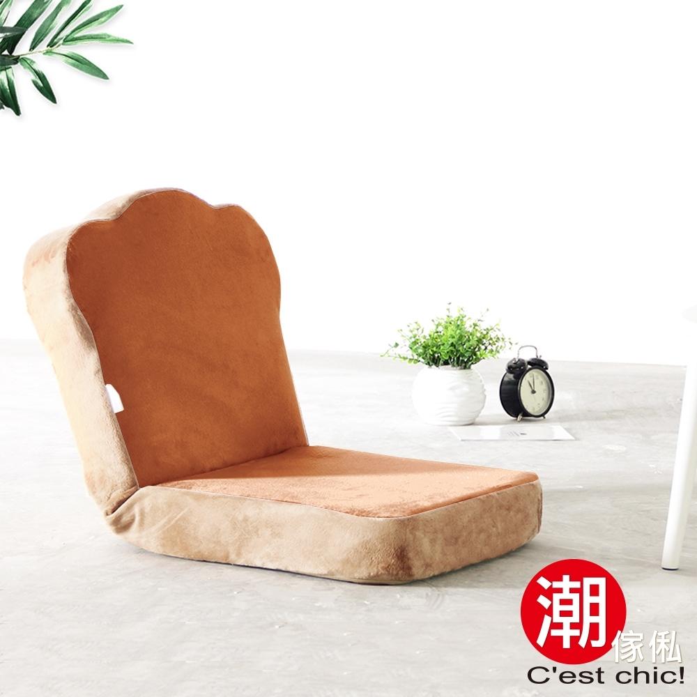 C'est Chic_TOAST吐司麵包和室椅-6段調節(Brown)