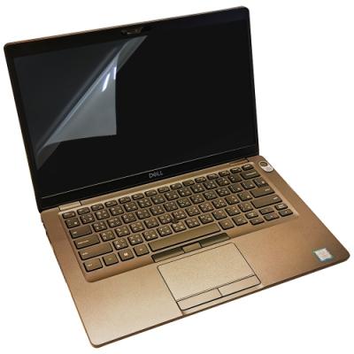 EZstick DELL Latitude 5401 螢幕保護貼