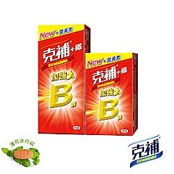 【克補鐵】B群加強錠(30+60錠/盒)-全新配方 添加葉黃素