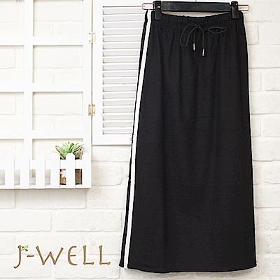 J-WELL運動風單開衩織帶鉛筆裙