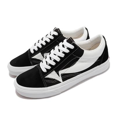 Vans 休閒鞋 Old Skool 復古 男女鞋 橡膠鞋底 抓地 耐磨 麂皮 街頭風 穿搭 黑 白 VN0A4U3B21N