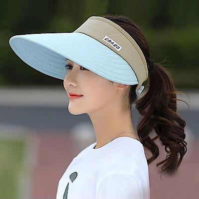 活力揚邑 寬大帽檐防曬可捲收抗UV空頂遮陽帽-淺藍
