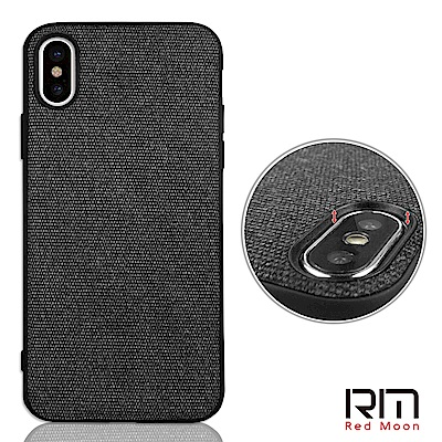 RedMoon APPLE iPhone Xs / iPX 時尚皮革雙料手機殼