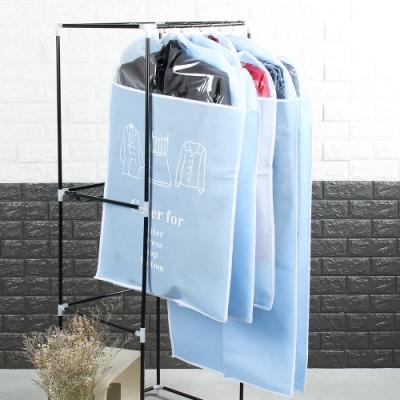 樂嫚妮 西裝衣物防塵收納5件套-藍