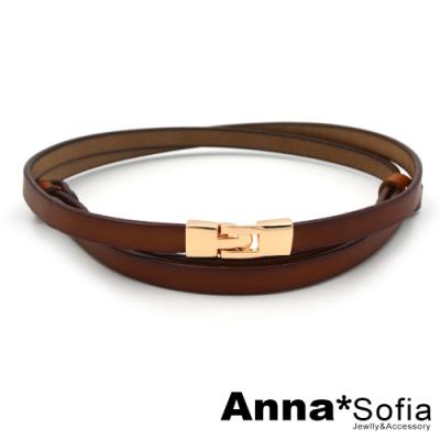 AnnaSofia 金錨釦細革 背調式二層牛皮腰帶皮帶(褐咖)