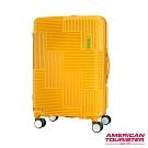 AT美國旅行者 30吋Velton 跳色幾何線條可擴充剎車輪行李箱(黃)