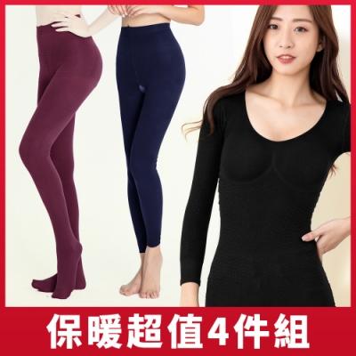 【時時樂】台灣製美型保暖衣/提臀刷毛褲襪(4件組)
