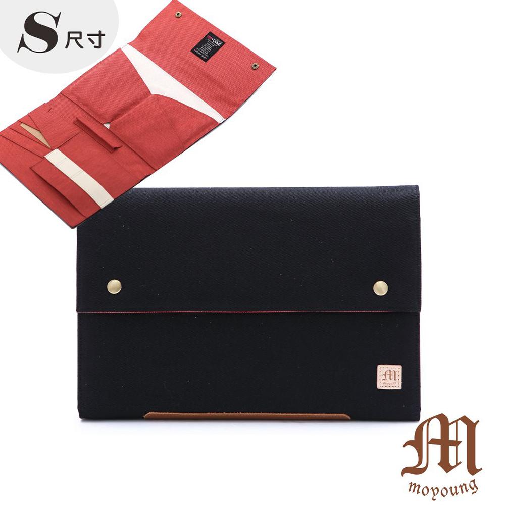 Moyoung 都會美學多功能保護套收納包(小尺寸)  都會黑