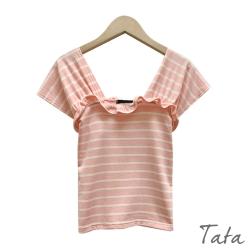 條紋拼接荷葉短版上衣 共三色 TATA-F
