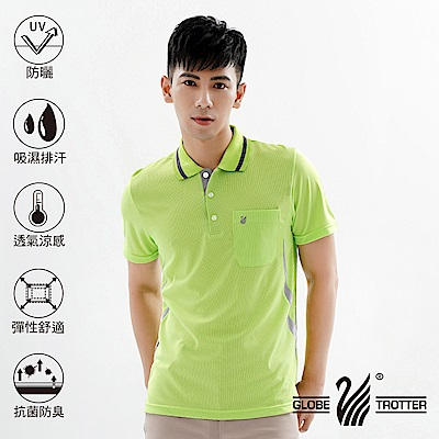 【遊遍天下】MIT台灣製男款吸濕排汗抗UV機能POLO衫S157果綠