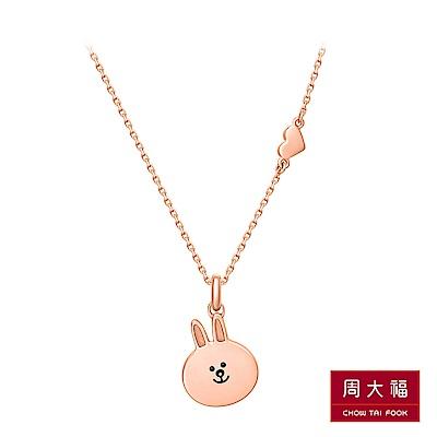 周大福 網路獨家款 LINE FRIENDS系列 兔兔18K玫瑰金項鍊