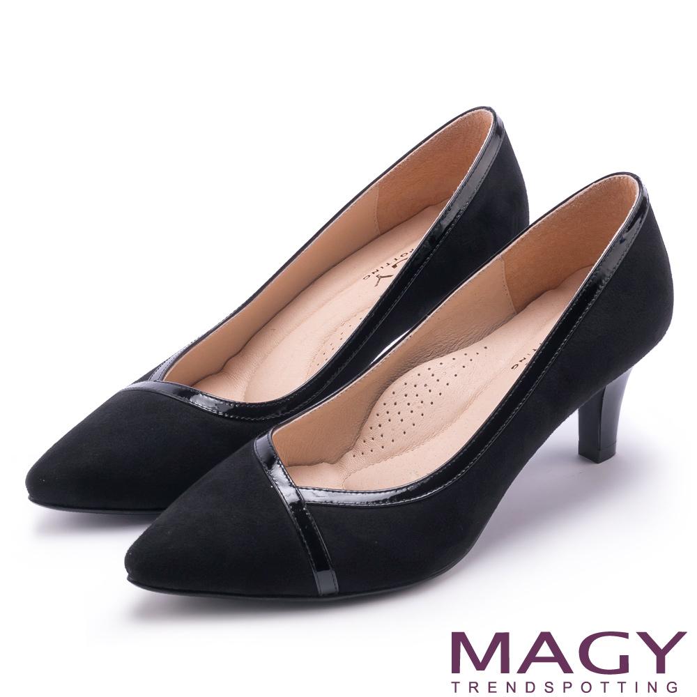MAGY 氣質首選 雙材質拼接尖頭高跟鞋-黑色