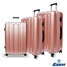YC Eason 伊豆三件組海關鎖款PC行李箱 玫瑰金