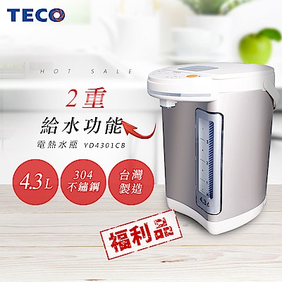 [福利品] TECO東元 4.3L電熱水瓶 YD4301CB