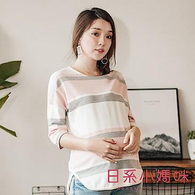 日系小媽咪孕婦裝-韓製孕婦裝~自然棉感寬橫條配色上衣 (共四色)
