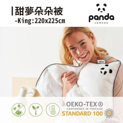 【英國Panda】甜夢朵朵被-雙人king(輕盈柔軟 冬暖夏涼四季被)