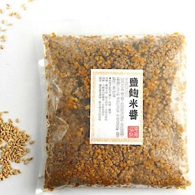 部落廚房 - 鹽麴米醬 200公克x9包