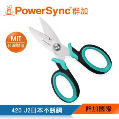 群加 PowerSync 5 多功能電工剪 (WSA-101)