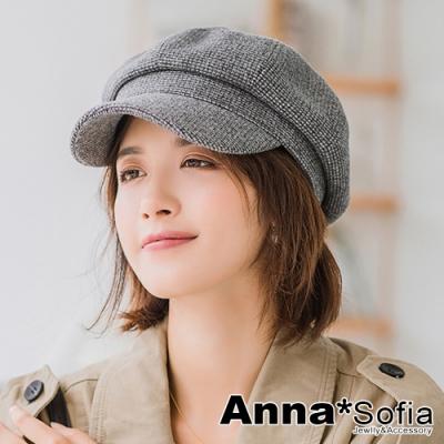 【滿額75折】AnnaSofia 細密絨面千鳥紋 報童帽鴨舌帽貝蕾帽(黑灰色)