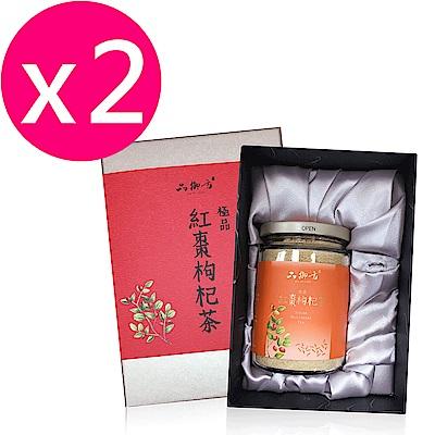 品御方-紅棗枸杞茶200g-瓶-X2
