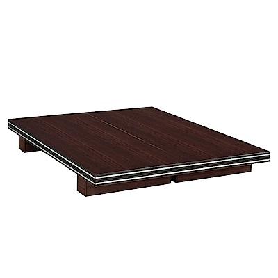 文創集 波亞現代5尺雙人木床底(二色可選)-152x188x24cm免組