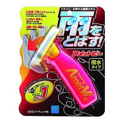 日本CCI 超耐久極撥水免雨刷撥雨劑