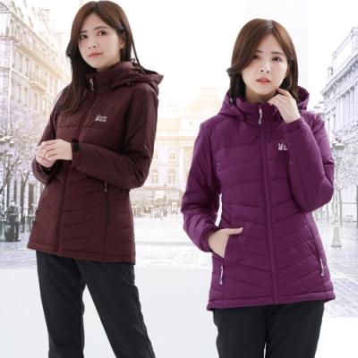 時時樂【遊遍天下】女款顯瘦防風防潑禦寒中長版90%羽絨外套(多色)