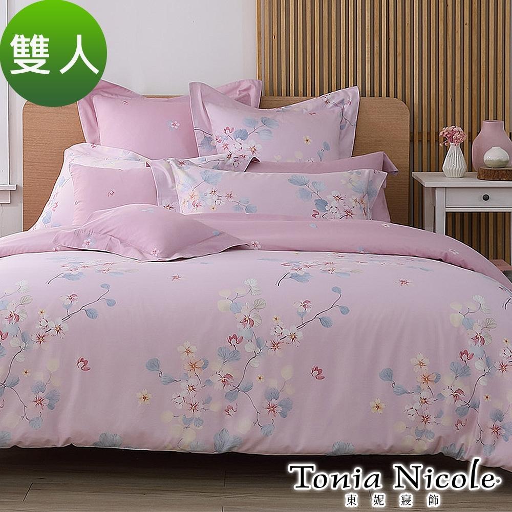 Tonia Nicole東妮寢飾 珍愛宣言環保印染100%精梳棉兩用被床包組(雙人)