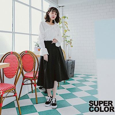 SUPER COLOR 簡約設計純色打摺寬褲裙
