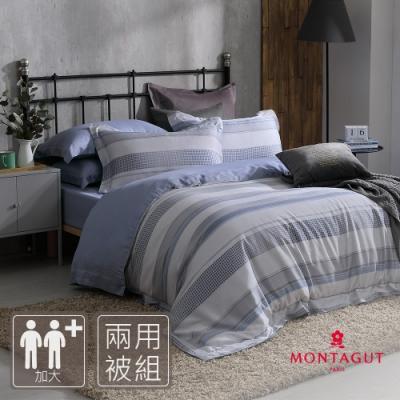 MONTAGUT-繁點碧彩-200織紗萊賽爾纖維天絲-兩用被床包組(加大)